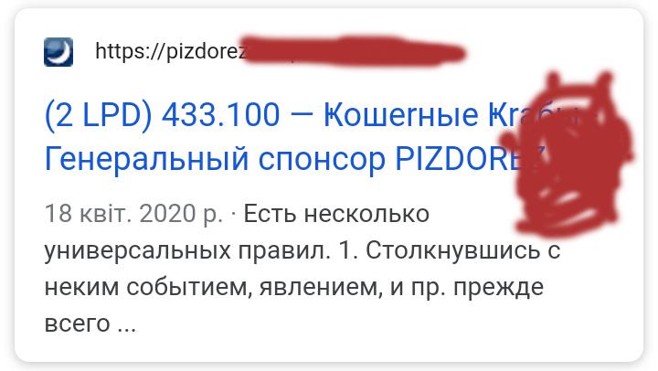 https://kiev-x.com/theme/Ganja/boss/images/Screenshot_20200418_5472868427.png